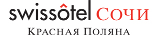 Swissôtel Hotels & Resorts. Красная Поляна